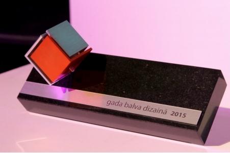 Церемония вручения наград 2015 года в области дизайна